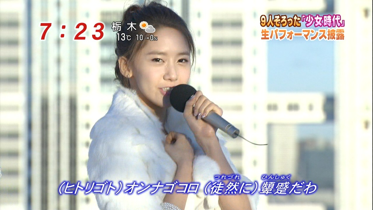 视频〓101223 mezamashi