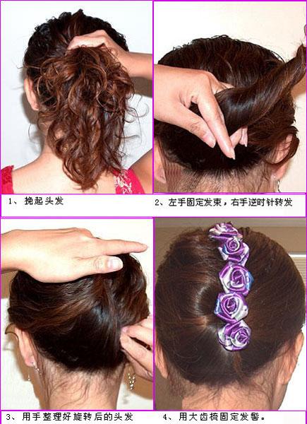 献给女士的礼物 三十多种漂亮扎头发的方法 图示图片