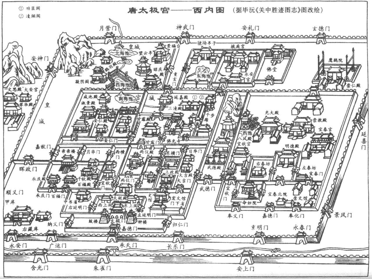 唐朝皇宫图纸及介绍图片