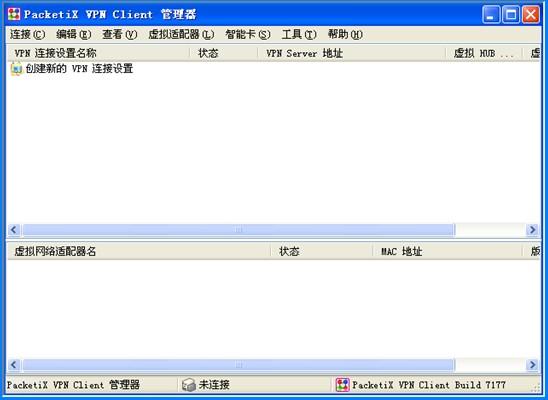 Packetix VPN 连接(本地到日本 ...