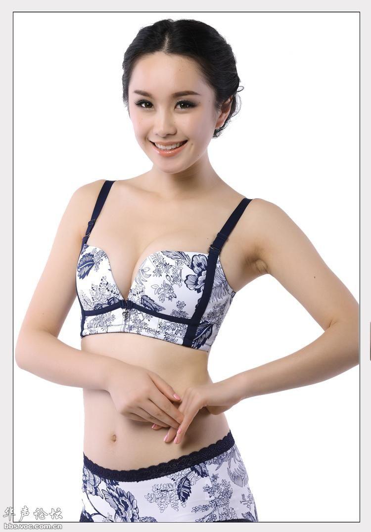 标准体型的东方美女