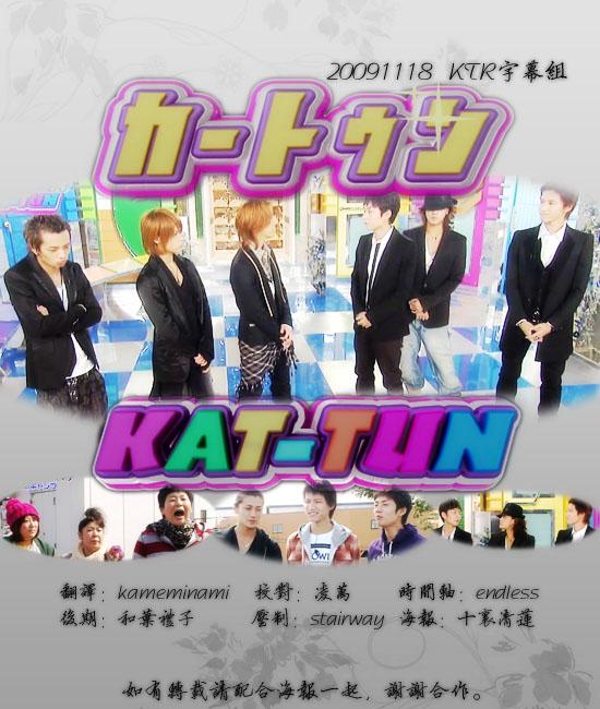 『20091124』【solo☆debut】[ktroom]20091118
