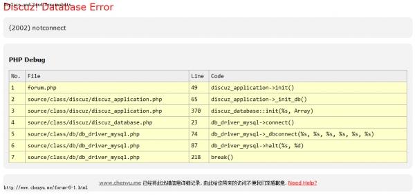 Discuz!Database Error(2005/2003/..)notconnect 解决办法