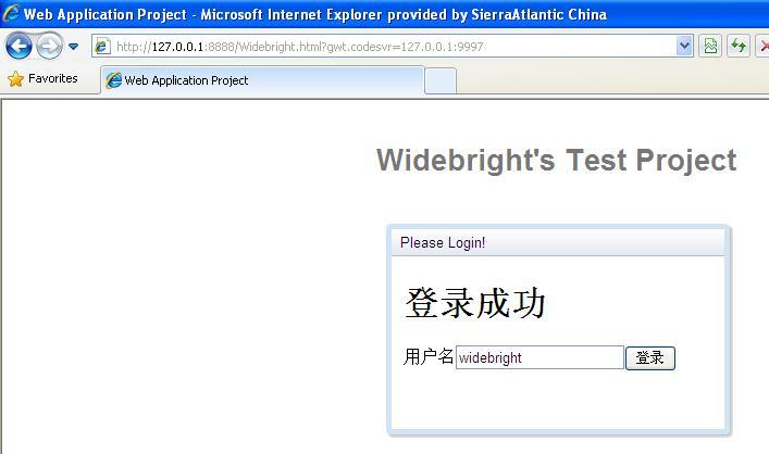 我也来学习Google Web Toolkit (二)与JSF2.0集成 - widebright - widebright的个人空间