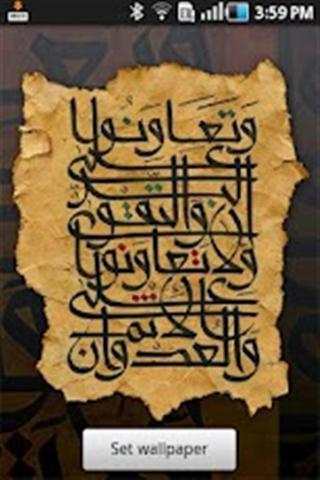 伊斯兰风格手机壁纸伊斯兰手机壁纸国旗风格手机 ...