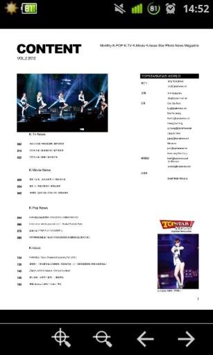 韓流 Top Star News繁體vol.5Free 中文版