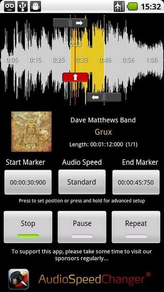 音频变速-应用截图