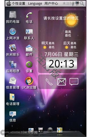 cyanlights go apex nova theme app android網站相關資料 - 硬是要APP