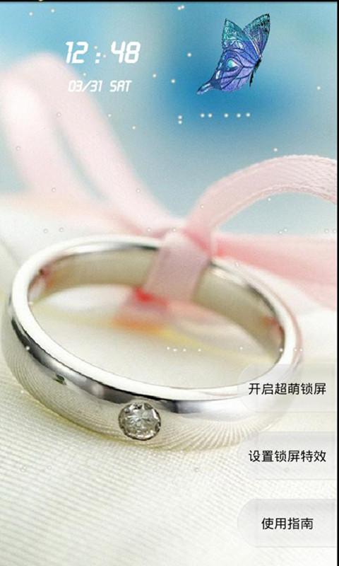 浪漫唯美意境戒指壁纸 戒指唯美图片 缠绕于指间的温柔 唯美戒指,玫