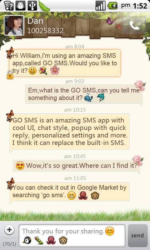 短信表情包分享展示图片