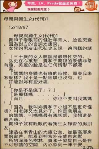 最新中文字幕日韩情色小说_关键词:成人小说色情小说情色 小说 情色文学性交性欲c
