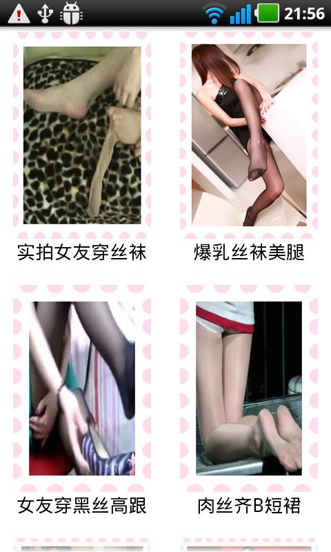 美女视频 实拍女友穿丝袜过程
