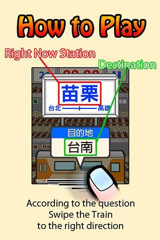 官方版火車時刻表訂票App! 換試試意外好用臺鐵e訂通- 電腦 ...