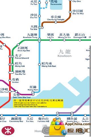 香港地铁地图信息及票价查询