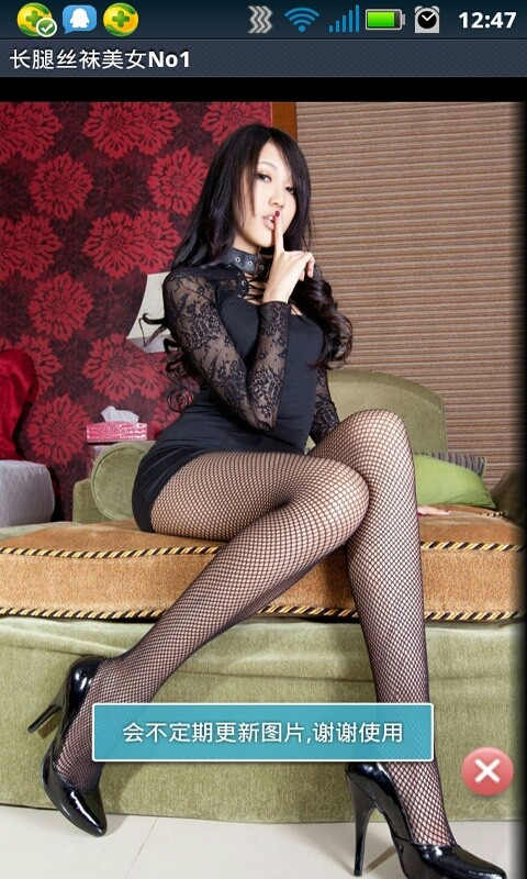 长腿丝袜美女no1