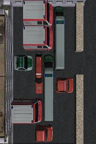 警方停车场