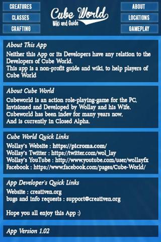 玩模擬App|魔方世界免費|APP試玩