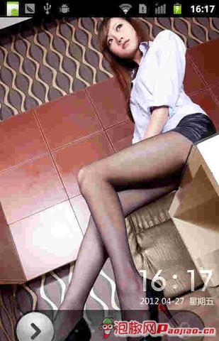 长腿美女锁屏