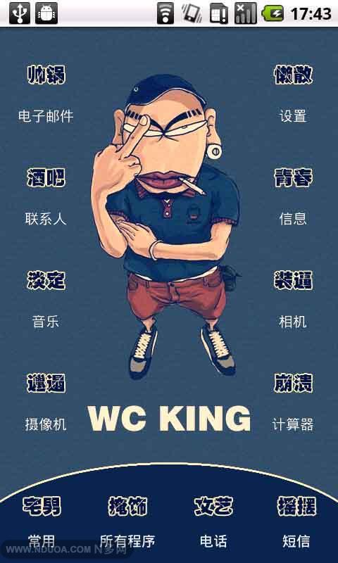 yoo题wcking