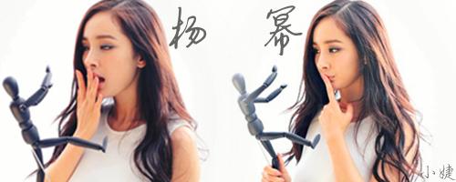 【歌心不变】贵族学校的双面公主〖歌幂〗图片