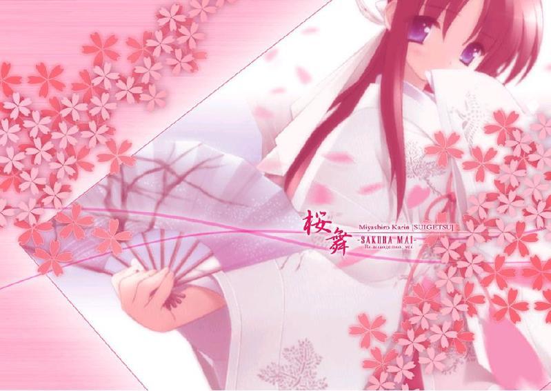 求几幅日本女孩的动漫图片