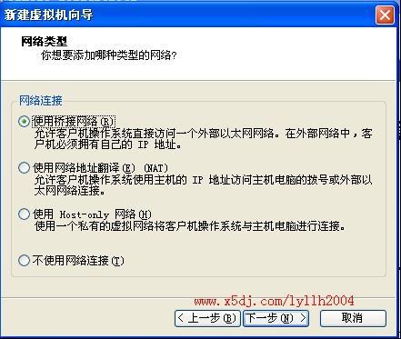 VMWare虚拟系统上网设置及VMWare三种工作模式详解
