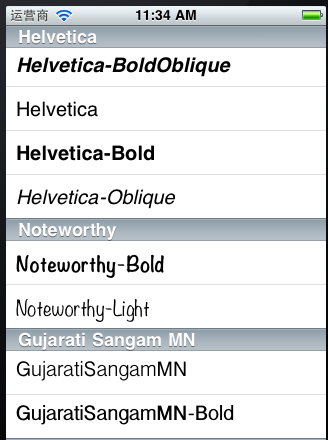 ios 字体样式展示,字体名字跟它的样式以展示在列表上