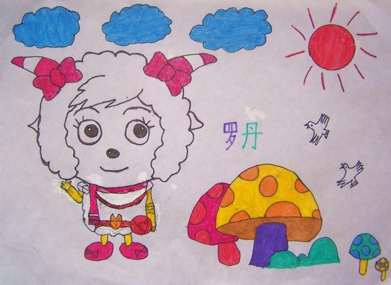 曙光学校2011年下期 小学五年级2班绘画作品图片