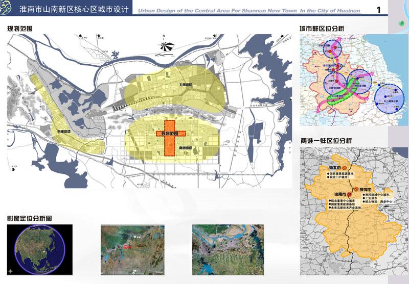 淮南山南新区地图内容淮南山南新区地图版面设计