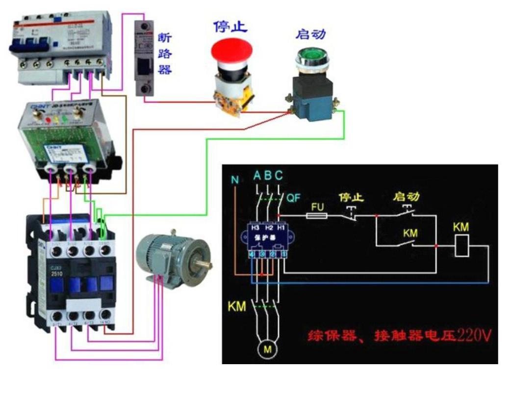 三相三线电表接线图,三相异步电机正反转,三相异步电机正反转图片