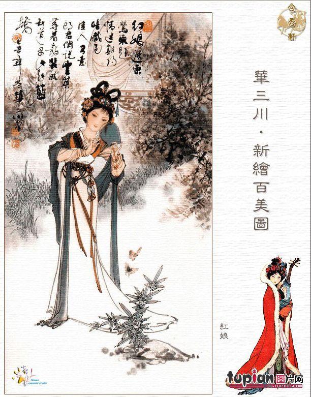 〈原创〉[七绝]    壬午杂诗 - 文学天使 - 桃花苑主