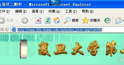 GLE关键字:inurl:mofei_list.asp?id=*   作者:风魔-无情   mofei_new 图片