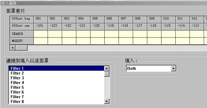 wpe封包下载_其实是可以制作出很强大的功能的,当然,如果让wpe分析封包,能达到的