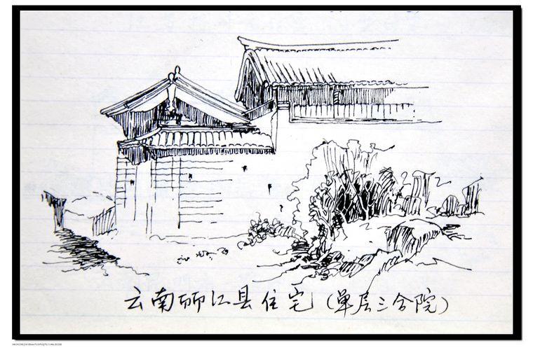 云南的丽江现在是有名的旅游胜地图片