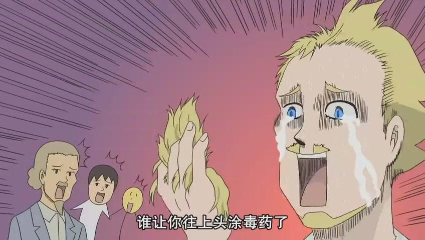 搞笑漫画日和中文版_表情大全图片