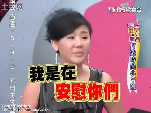 【转】视频截图《女人我最大》2010年10月10日