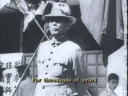 a century of revolution - 张小意 - 惶然录