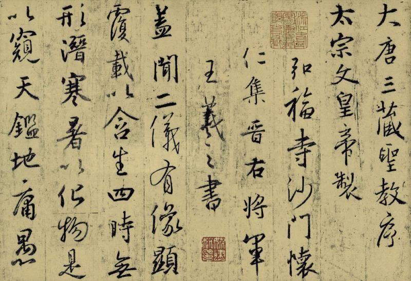 教你玩转艺术签名(一)签名欣赏_繁星_新浪博客