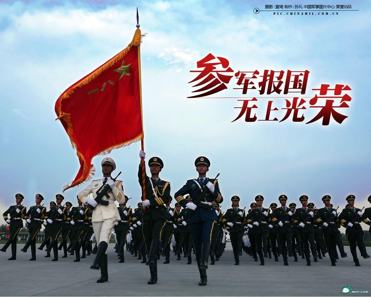 民族精神的遗失――也谈武汉3青年拒绝服兵役的思考