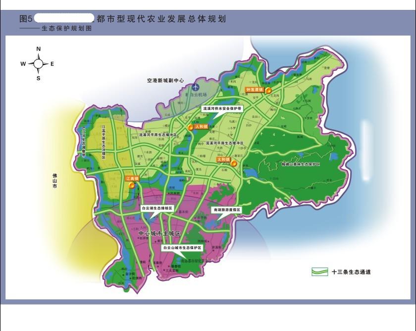 生态旅游农业规划图需要怎么入手去画图片
