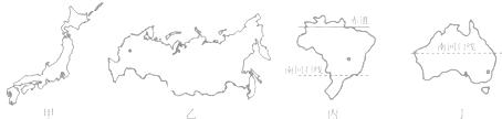日本色情禁片(共9篇)