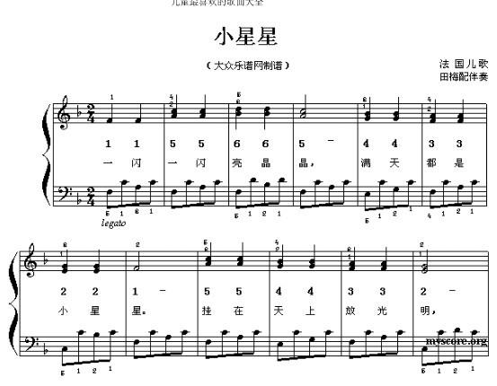 麻烦谁给翻译一下这个小星星的简谱 (553x430); 钢琴曲谱 → 雪绒花图片