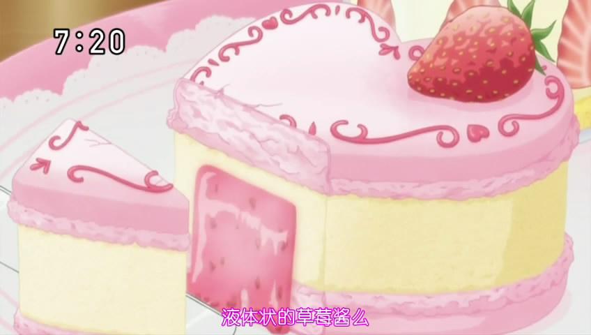 梦色糕点师的图片
