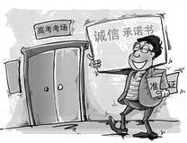2017江西省高考状元(共7篇)