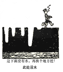 水的诱惑漫画(共9篇)