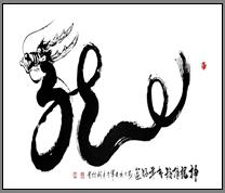 2012年生肖运势(共10篇)