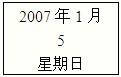身份证号码和姓名18岁|中奖身份证号码和姓名(共9篇)