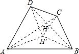 如图,草原上有四口油井,位于四边形ABCD的四个顶点上,现在要建立一个维修站H,试问H建在何处,才能使它到四口油井的距离之和HA HB HC HD最小,说明理由.