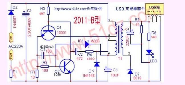 手机充电器电路图_5v手机充电器电路图图片