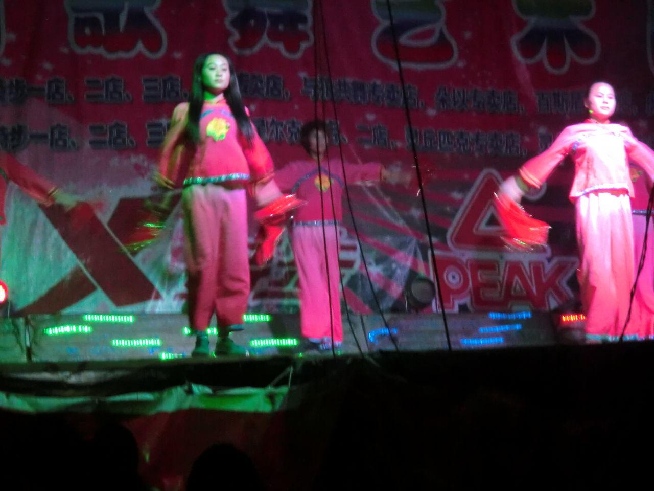 大棚歌舞团开放表演,庙会大棚歌舞团表演,大棚歌舞团表演视频